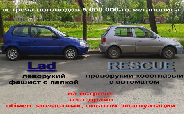 2013-05-22_15.05.511_0.jpg